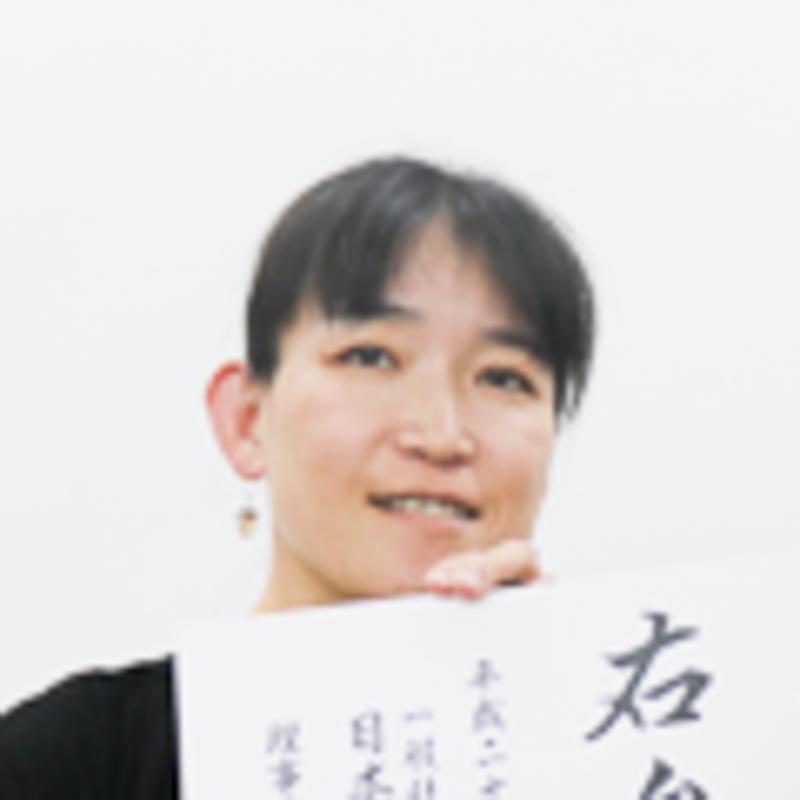 中井 賀世子