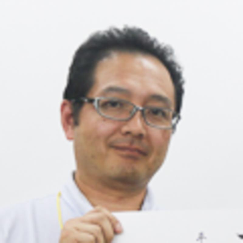 伊藤 裕康