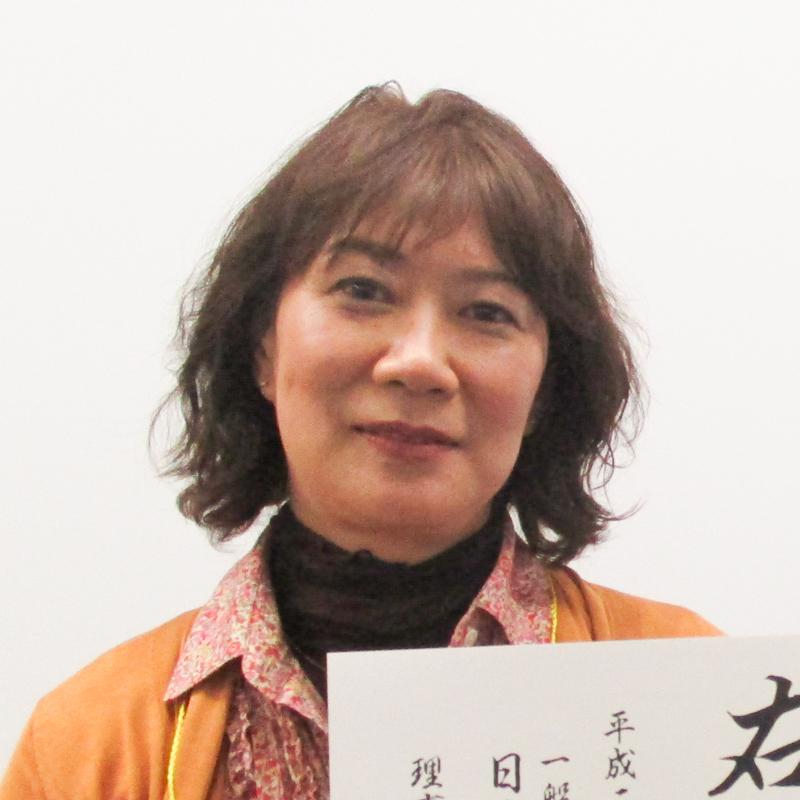 堀尾 彰子