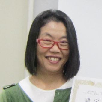岡田 千鶴榮