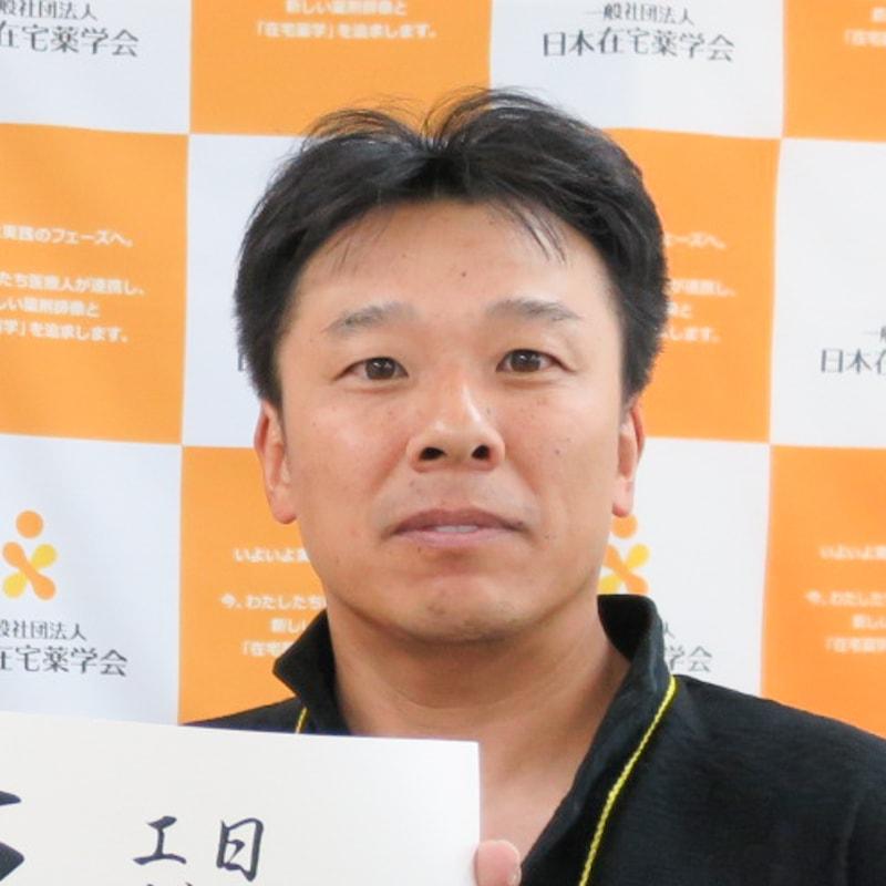 岡田 圭二