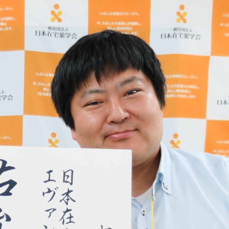 松井 隆良