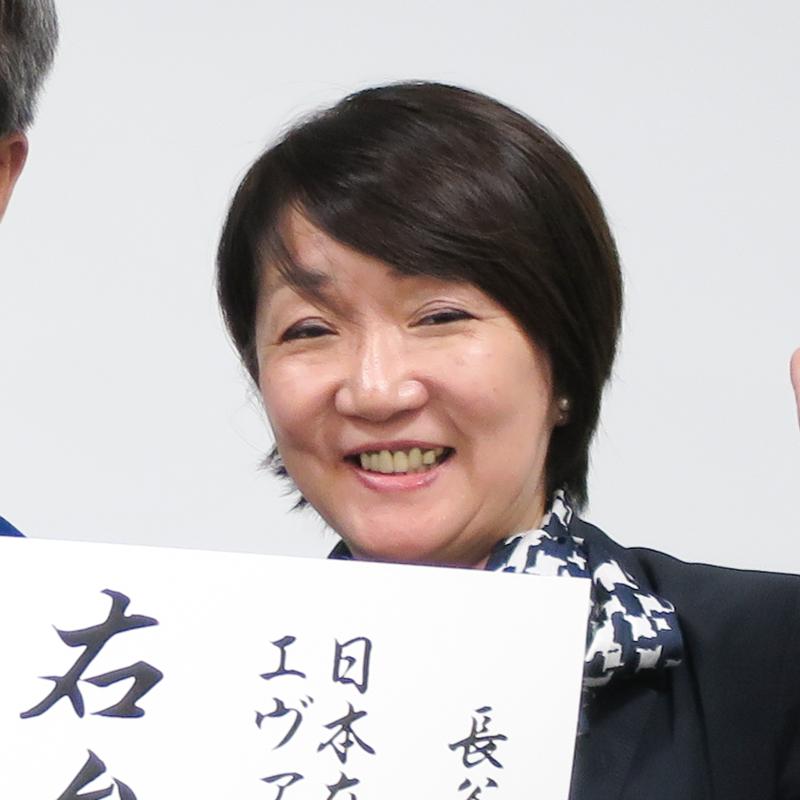 長谷川 フジ子