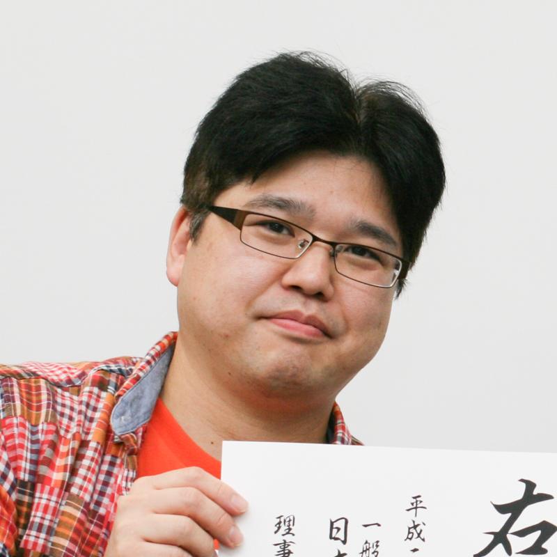 小井土 啓一