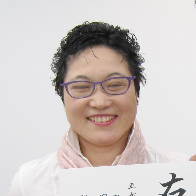 斎藤 英子