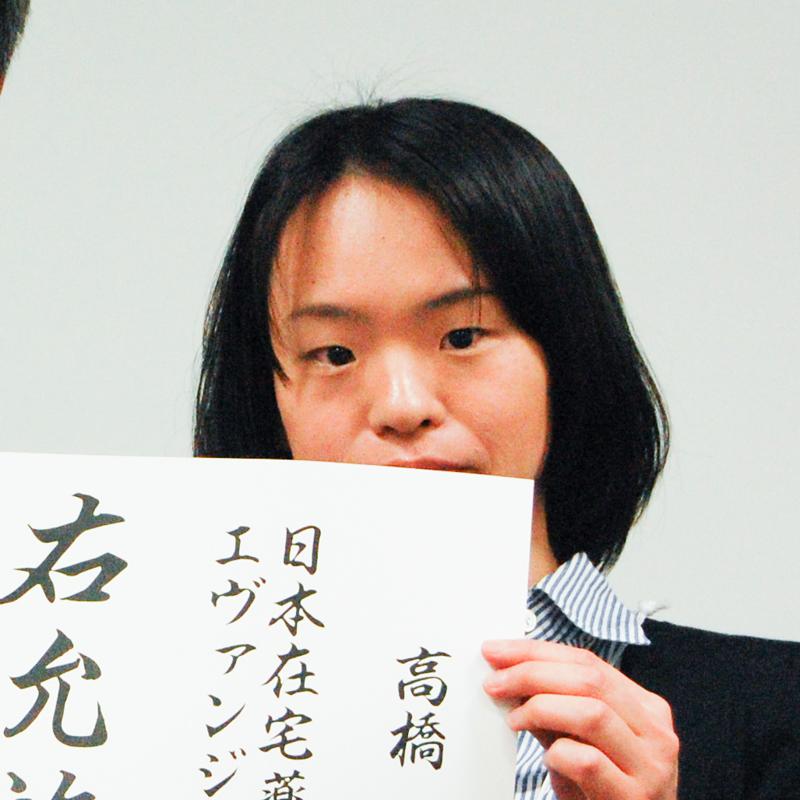 塚川 麻利子