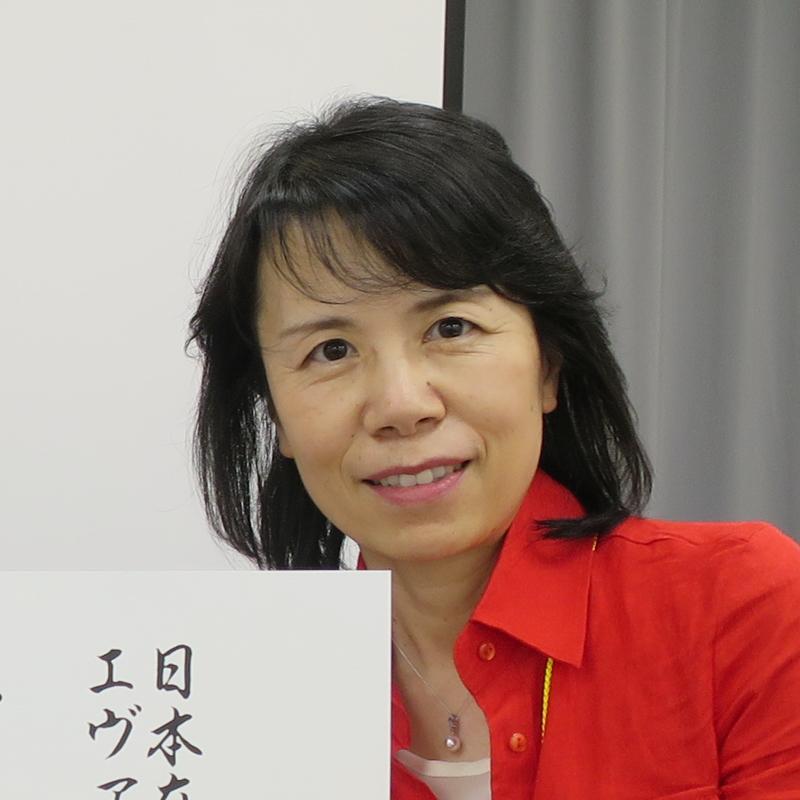 稲岡 京子