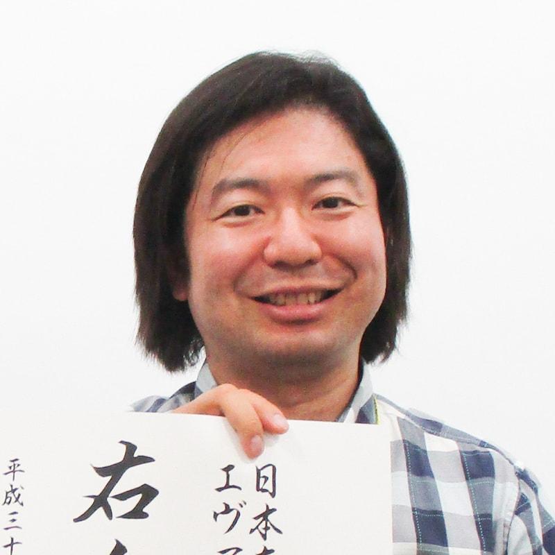 木内 健雄