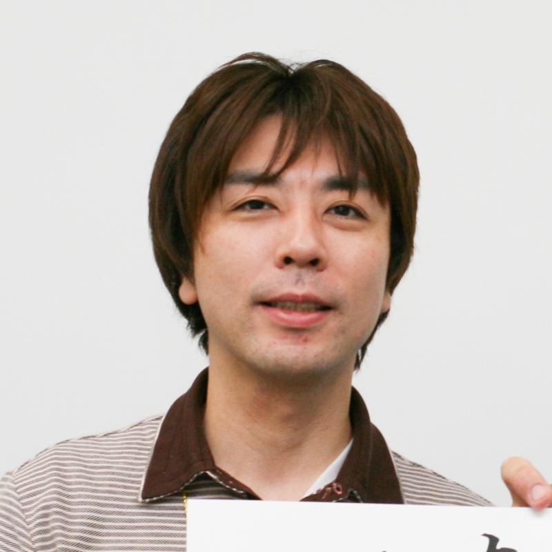 田中 康裕