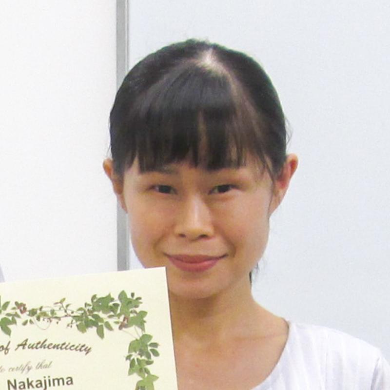 中島 由紀子