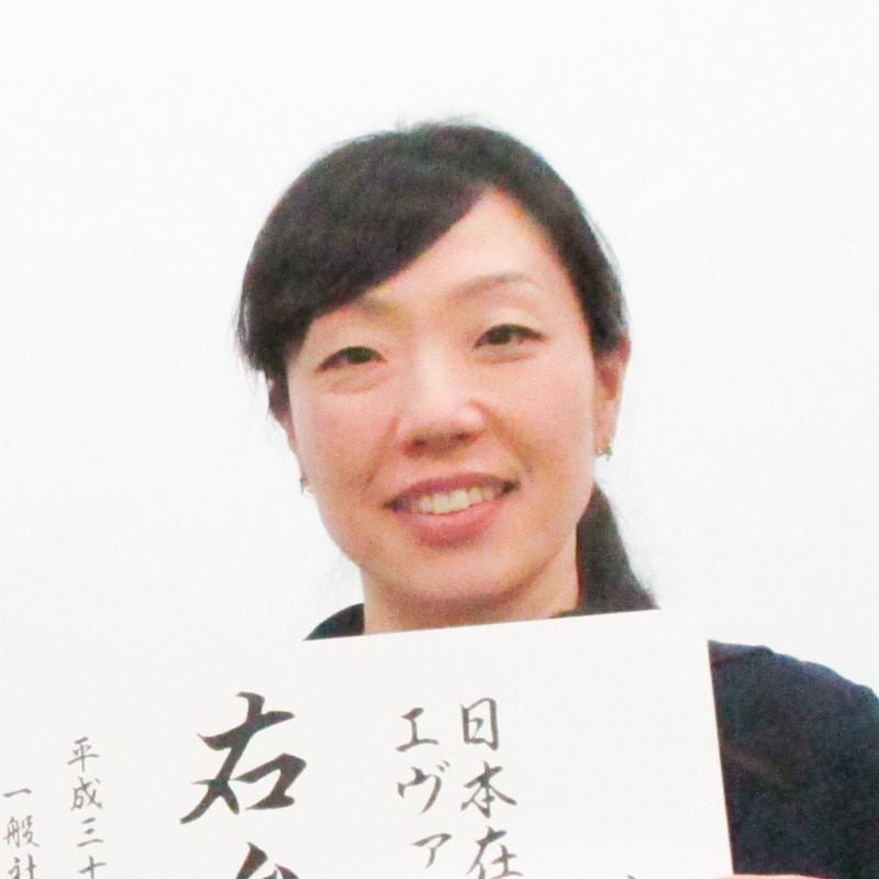 小坂 裕子