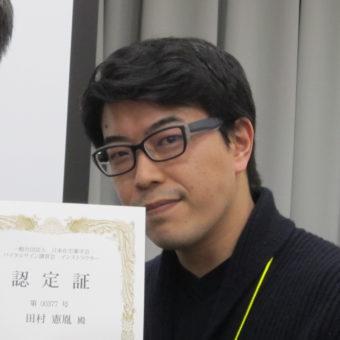 田村 憲胤