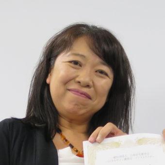 勝野 純子