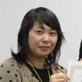 藤岡 具志子