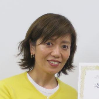 中川 素子