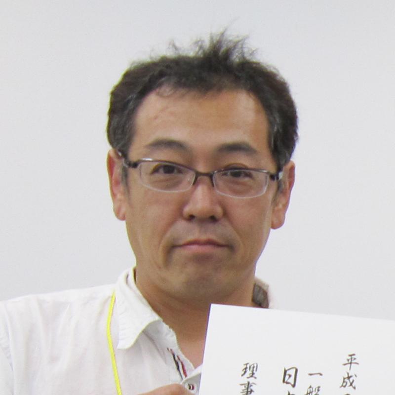 島田 和彦