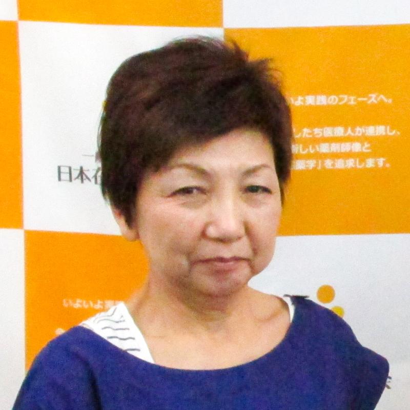 瀬嶋 雅子