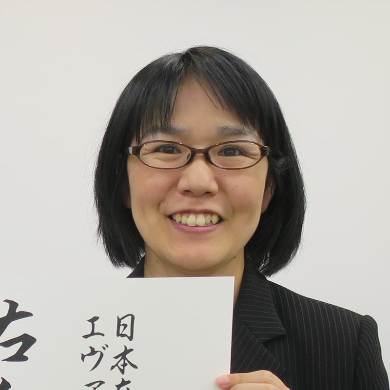 鎌田 名月