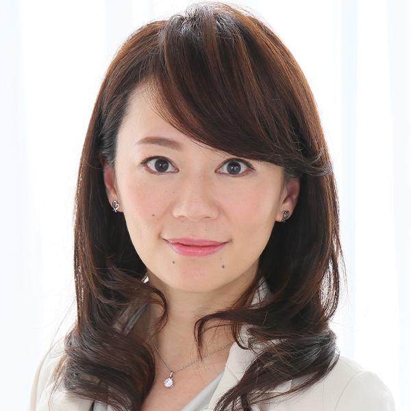 重田 由美