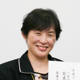 久保田 洋子
